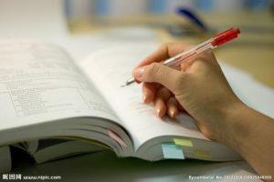 师创智大教育靠谱吗?报考自考的四大理由!